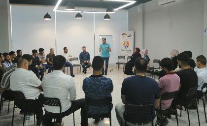 Speak Up Mosul 6th Session